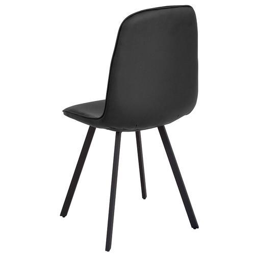 Argos Contemporary Dining Chair in Black Vinyl
