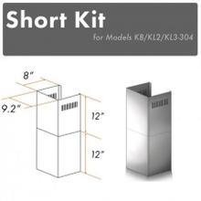 """ZLINE 2-12"""" Short Chimney Pieces for 7 ft. to 8 ft. Ceilings (SK-KB/KL2/KL3-304)"""