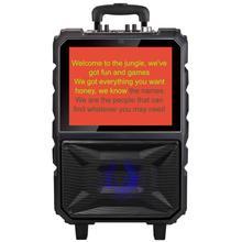 """8"""" Portable Touch Screen Karaoke Speaker System"""