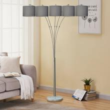 2835 5-Headed Floor Lamp