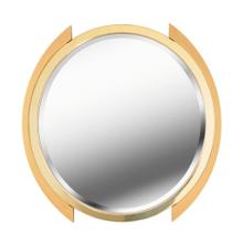 Maiar - Wall Mirror