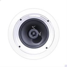 R-1650-C Architectural Speaker-FLOOR MODE OUT OF BOX SN#54392