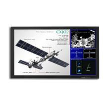 professional large format lcd monitor