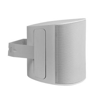 """Nuvo - Series Two 6.5"""" Outdoor Speaker, White"""