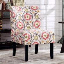 Capa Floral Print Fabric Armless Contemporary Dining Chair