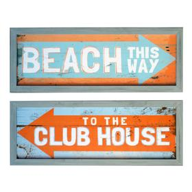 """BEACH & CLUBHOUSE"""