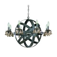 See Details - Small Sphere Chandelier
