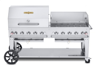 "72"" Mobile Grill - Dome & Windguard Pkg"