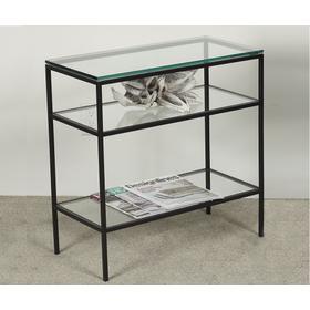 Misty Rectangular Side Table