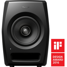 """6.5"""" active reference monitor with HD coaxial drivers"""
