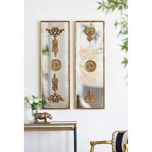 S/2 Doorways Mirrored Wall Art