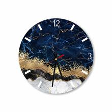 Elegant Blue, Gold Abstract Round Acrylic Wall Clock
