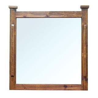 Brown Wb Budget Mirror