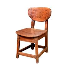 Ricky Side Chair