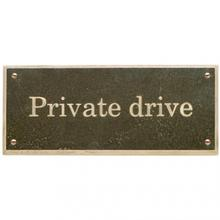 Private Drive Plaque Silicon Bronze Brushed