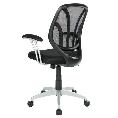 Screen Back Chair