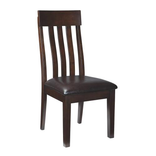 Haddigan Upholstered Dining Side Chair