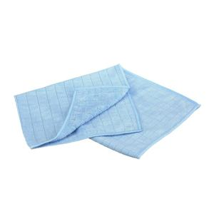 Cleaning Cloth -