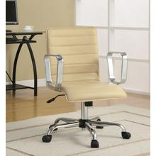 """See Details - OFFICE CHAIR,IVORY 25'Lx25""""Wx37""""H"""
