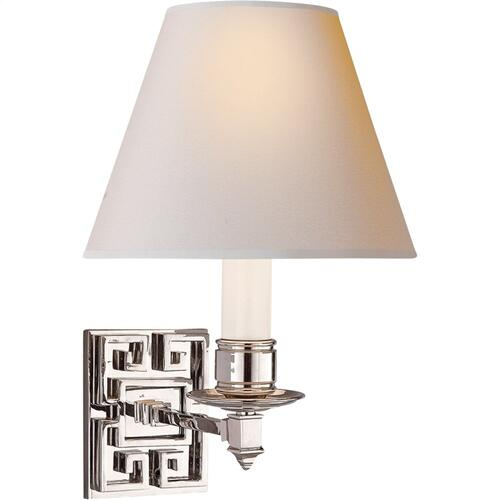 Visual Comfort AH2002PN-NP Alexa Hampton Abbot 1 Light 8 inch Polished Nickel Decorative Wall Light