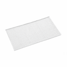 Infrared Side Burner Screen for LEX 485 & Prestige 450/500/665