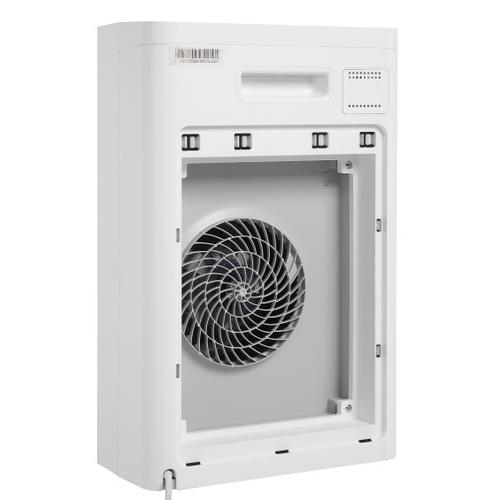 Danby Air Purifier up to 170 sq.ft