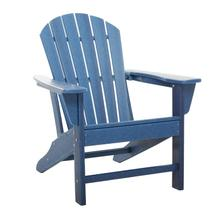 """See Details - RESIN ADRNDK CHAIR 38""""W, 32""""H"""