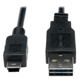Universal Reversible USB 2.0 Converter Adapter Cable (Reversible A to 5Pin Mini B M/M), 3-ft.