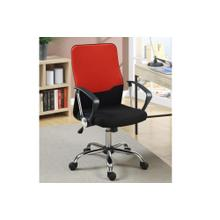 See Details - Office Chair