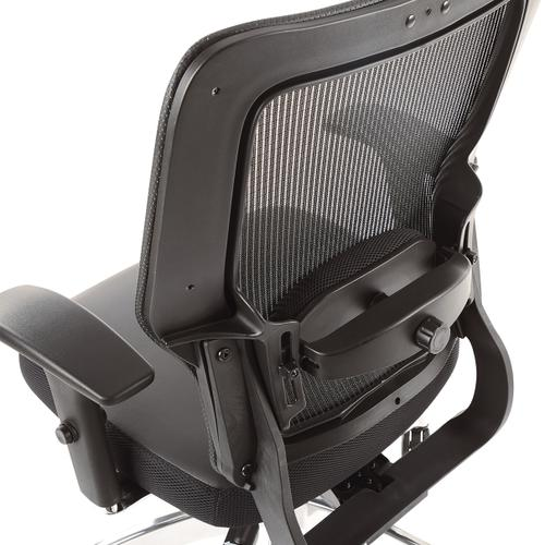 Black Vertical Mesh Back Chair