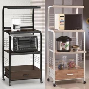 Kitchen Shelf On Casters White