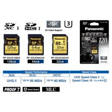 RP-SDUD32GAK Memory Cards