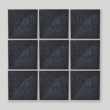 Kyoto Panel-Concave