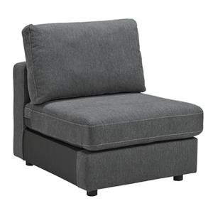 Candela Armless Chair