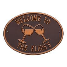 Personalized Wine Plaque - Antique Copper