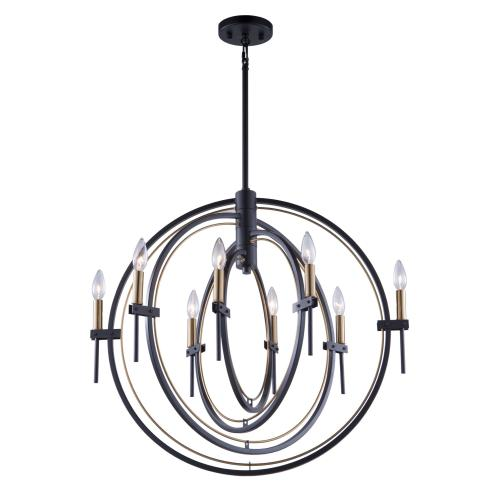Artcraft - Anglesey AC11458 Chandelier