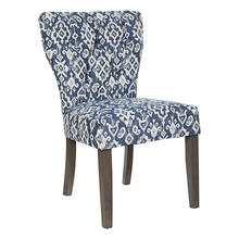 Product Image - Andrew Dining Chair