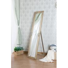 See Details - 7058 CHAMPAGNE Full Length Standing Mirror