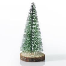 2'' x 4.75'' Navidad Tree