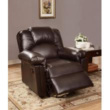 Izem Reclining/Motion Loveseat Sofa or Recliner, Espresso-bonded-leather, Glider-recliner