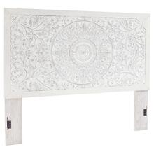 View Product - Paxberry King Panel Headboard