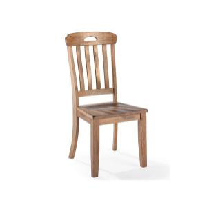 Slat Back Chair With Wood Seat