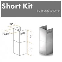 "ZLINE 2-12"" Short Chimney Pieces for 7 ft. to 8 ft. Ceilings (SK-KF1)"