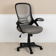 High Back Light Gray Mesh Ergonomic Swivel Office Chair with Black Frame and Flip-up Arms