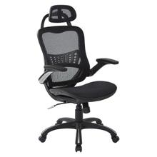 Vertical Matrix Chair With Nylon Arms and Headrest