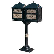 View Product - The Classic Double-Mount Mailbox