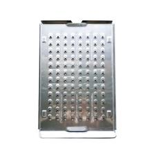 Stainless Steel Grease Tray (2 Piece) - DB
