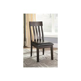 Haddigan Dining UPH Side Chair Dark Brown
