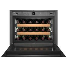 "24"" Built-in wine storage cabinet"