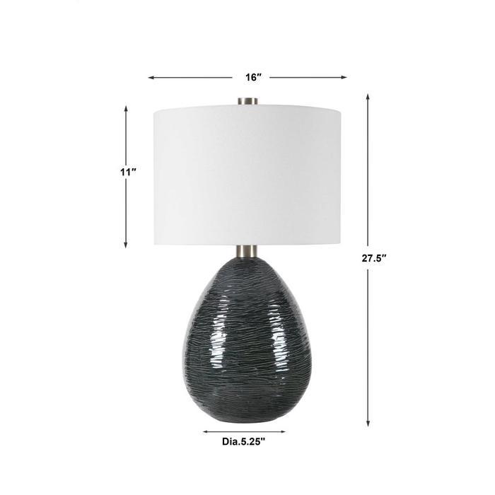 Uttermost - Arikara Table Lamp